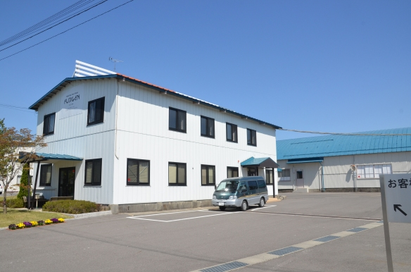 The Fujigen wood factory in Omachi.