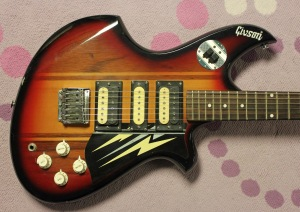 Givson Guitar 2